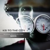 Kei to the City