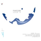 Pianissimo (Moonlight Dreams)