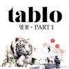 Bad - Tablo