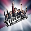 Heroes (Helden) [The Voice of Germany] - Single ジャケット写真