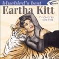 Eartha Kitt Whatever Lola Wants