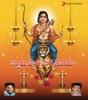 Swami Hariharathanaya