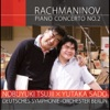 Rachmaninoff: Piano Concerto No. 2 ジャケット写真