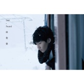 JJ Lin - Those Were the Days artwork