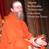 Hinduism Today Video Podcast HD