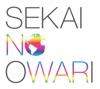 虹色の戦争- SEKAI NO OWARI