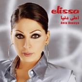 Ahla Dounya - Elissa