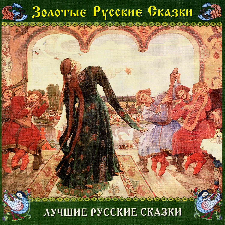 Русские порки на русском языке 11 фотография