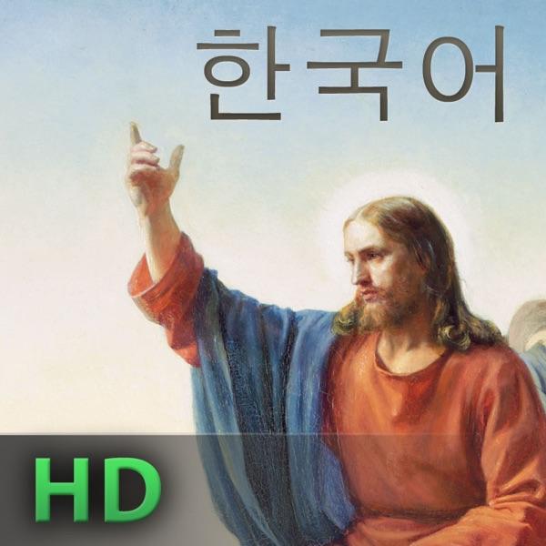 선교책임자—지도자 훈련 자료실 | HD | KOREAN