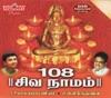108 Siva Naamam feat Unnikrishnan
