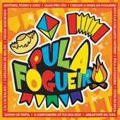 Various Artists - Pula Fogueira  arte