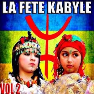 Mohand Ou Moussa - La fête kabyle, Vol. 2
