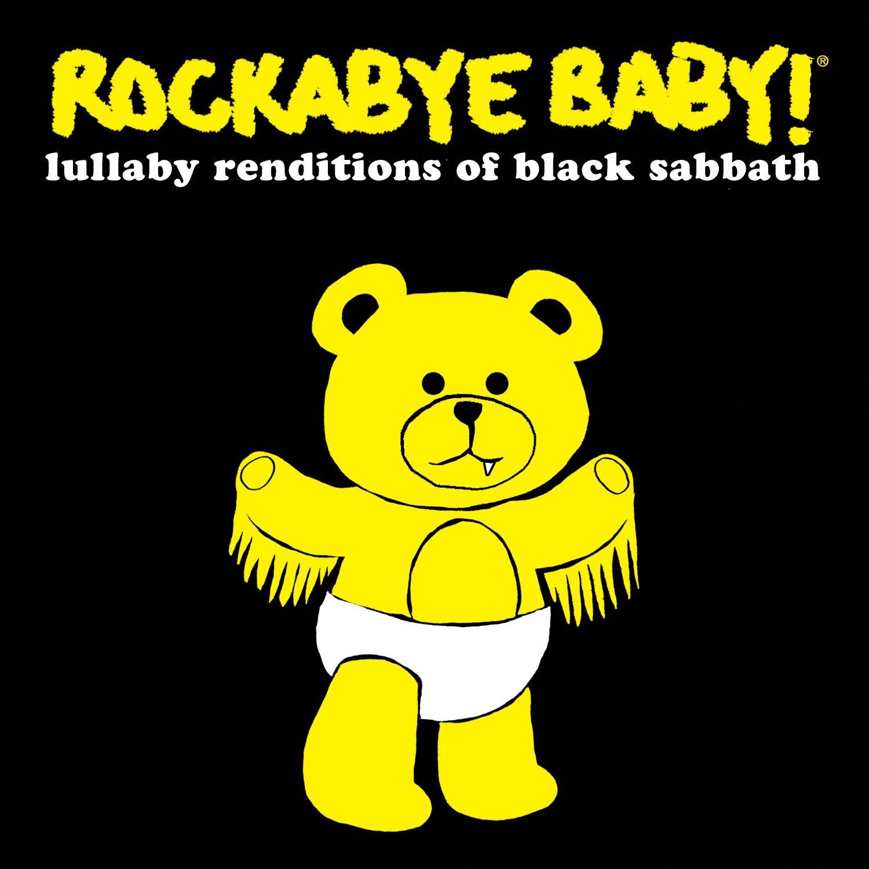 Приват записи rockbaby 9 фотография