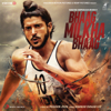 Bhaag Milkha Bhaag (Original Motion Picture Soundtrack)