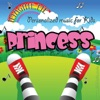 Imagine Me - Personalized Music for Kids: Princess