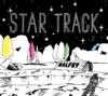STAR TRACK - EP ジャケット画像