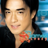 James Ruangsak - คนมันรัก artwork
