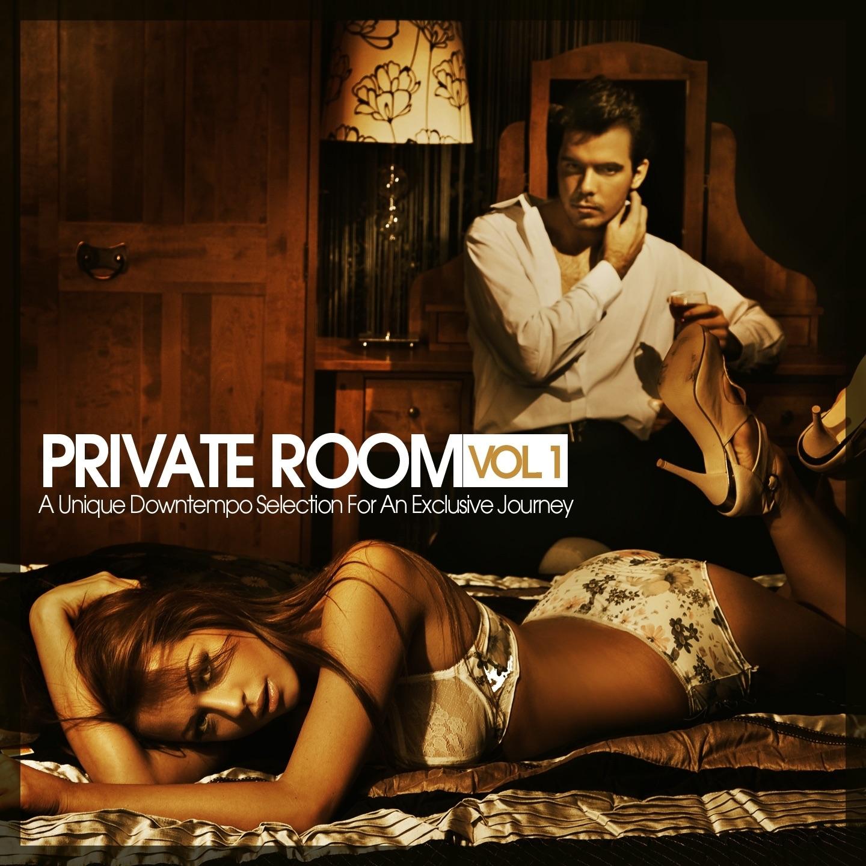 Приват комната онлайн 17 фотография