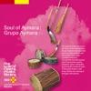 THE WORLD ROOTS MUSIC LIBRARY: ボリビア/アイマラのフォルクローレ~グルーポ・アイマラ