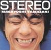 Stereo - EP ジャケット写真