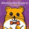 Hampsterdance - The Album