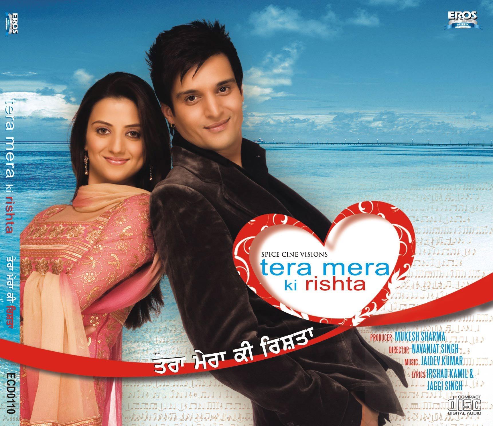 Tera Mera Pyar Album Download Songs.Pk