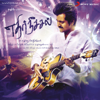 Ethir Neechal Original Motion Picture Soundtrack EP