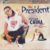 African China - Mr President artwork