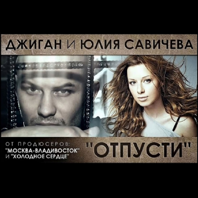 Юлия нова москва летом онлайн 11 фотография
