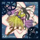 zansai (feat. Hatsune Miku)