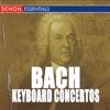 J.S. Bach: Keyboard Concertos, Andrei Gavrilov, Moscow Chamber Orchestra & Yuri Nikolayevsky