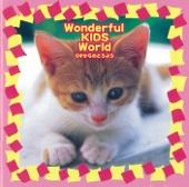 Wonderful KIDS World 0才からのどうよう