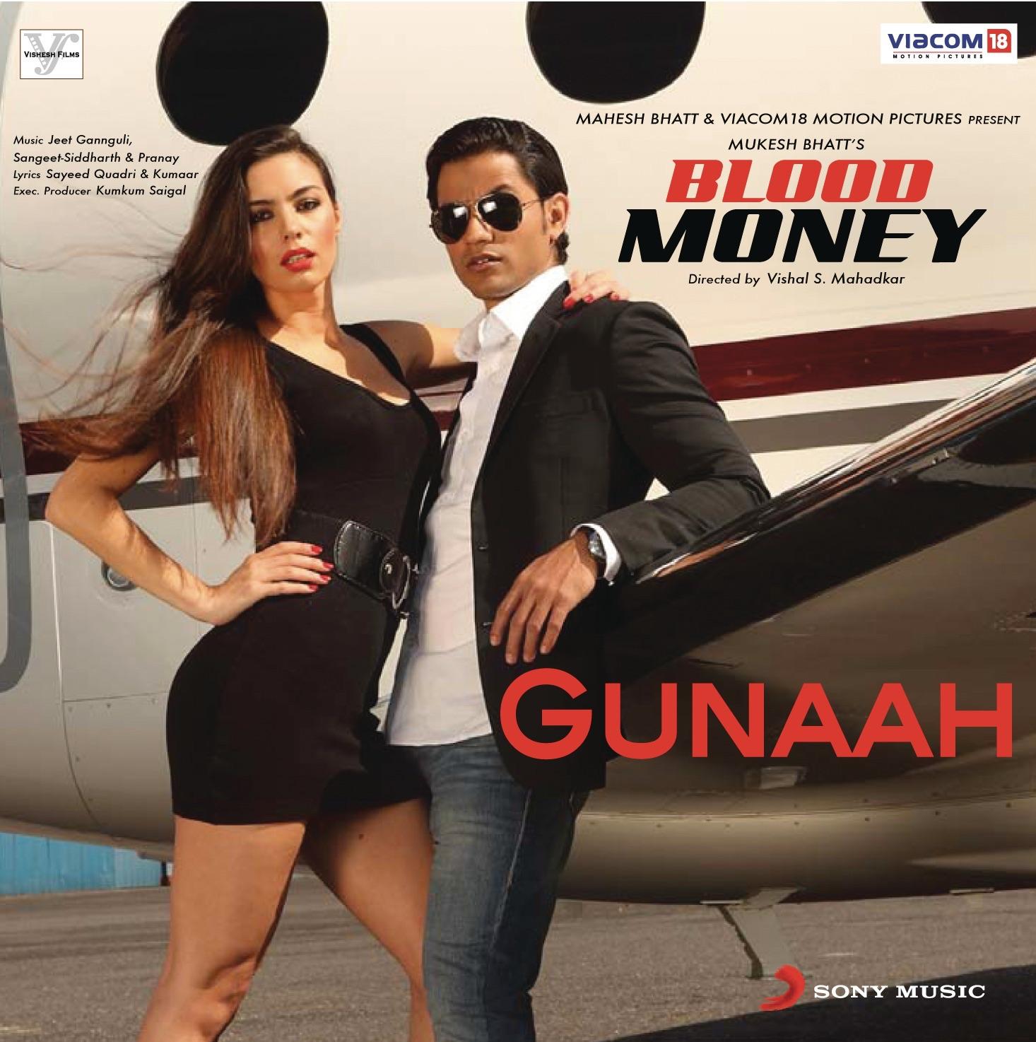 Karachi Song Download: Gunaah Movie Songs Pk Free Download