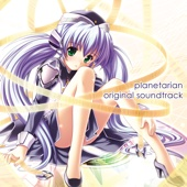 Planetarian (Original Soundtrack)