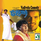 Vadivelu Bank & Theatre Owner Comedy