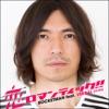 恋ロマンティック!! - Single (feat. VERBAL(m-flo)) - Single ジャケット画像