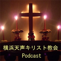 2010 Voices - Yokohama Voice of Heaven Church