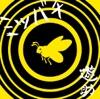 ミツバチ - EP