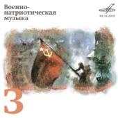 Смуглянка - Николай Абрамов, Иван Савчук & Alexandrov Ensemble