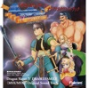 Dragon Slayer IV Drasle Family (Legacy of the Wizard) - MSX / MSX2 [Original Soundtrack from Falcom Special Box '91]
