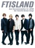 Flower Rock (Korean Lyrics Version) - Single ジャケット写真