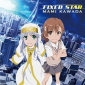 Fixed Star - EP