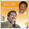Mano Hits at Deva Music