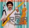 Asia Classics 1: Dance Rajah Dance - The South Indian Film Music of Vijaya Anand