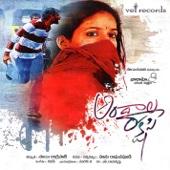 Andala Rakshasi (Soundtrack) - EP