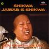 Shikwa Jawab e Shikwa Vol 72