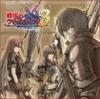 Valkyria Chronicles 3 (Original Soundtrack) ジャケット写真