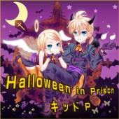 Halloween in Prison (feat. Kagamine Rin & Kagamine Len)