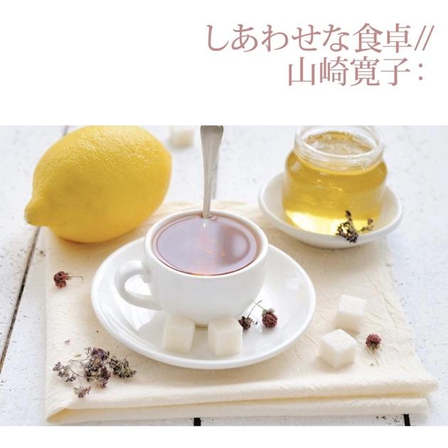 Чем заменить сахар для чая