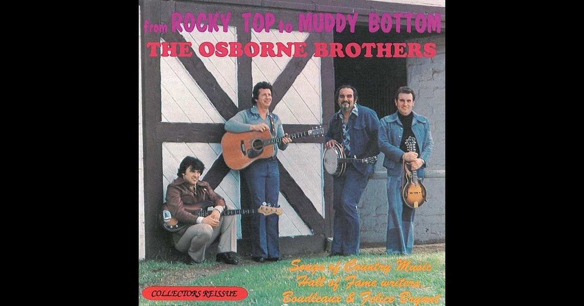 rocky bottom boys music jpg 1500x1000